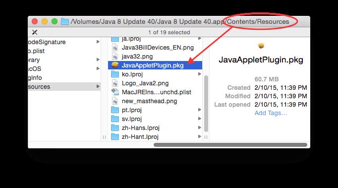 JavaAppletPlugin_Location